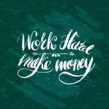 Работа литерности мотивировки работы трудно- зарабатывает деньги иллюстрация штока
