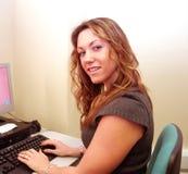 работник офиса стоковая фотография rf