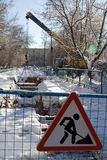 работы зимы дороги города Стоковые Фотографии RF