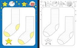 Рабочее лист Preschool Стоковые Изображения