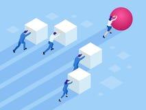 Равновеликие бизнесмены нажимая кубы Победитель легко двигая куб Выигрышная стратегия, эффективность, нововведение внутри бесплатная иллюстрация