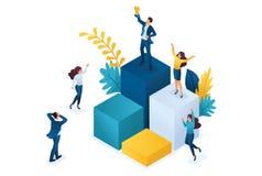 Равновеликий успешный руководитель на подиуме с призом, команда наслаждается успехом Концепция для веб-дизайна бесплатная иллюстрация