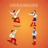 Равновеликие украинские люди танцев в традиционных одеждах иллюстрация вектора