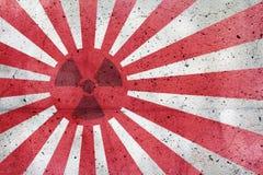 радиоактивное японии флага старое Стоковая Фотография