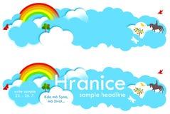 радуга главной линии облаков Стоковая Фотография