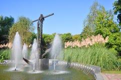 радуга фонтана Стоковая Фотография