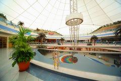 разбивочная покупка завода купола вниз Стоковая Фотография