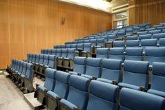 разбивочное конференция стоковое изображение rf