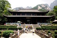 разбивочный турист приема g huangshan ciguang фарфора Стоковые Фотографии RF