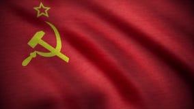 Развевать флага Советского Союза Анимация флага СССР развевая бесплатная иллюстрация