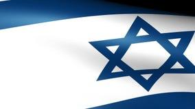 Развевать флага Израиля иллюстрация штока