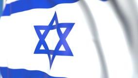 Развевая национальный флаг конца-вверх Израиля, loopable 3D анимации бесплатная иллюстрация