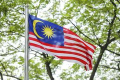 Развевая флаг Малайзии, Jalur Gemilang стоковое изображение