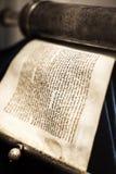 Развернутый серебр переченя Torah Стоковые Изображения