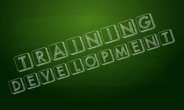 Развитие тренировки иллюстрация вектора