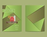 Размер брошюры и рогульки a4 конструирует шаблон с Стоковые Изображения RF