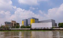 Размещайте штаб здание электричества производя власть Таиланда EGAT стоковая фотография rf