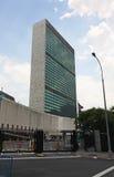 размещайте штаб соединенная площадь нации стоковое фото