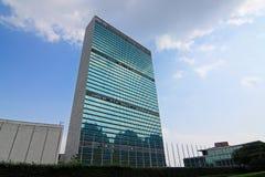 размещайте штаб соединенные нации стоковая фотография