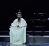 """Размышлять--мечты opera""""four Цзянси  linchuan†Стоковое Фото"""