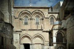 Разнообразие архитектуры в Иерусалиме Стоковые Изображения