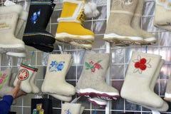 Разнообразие ботинки войлока для продажи Стоковое Изображение