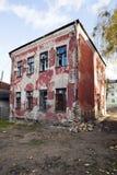 Разрушьте здания Пролом вниз стоковые изображения rf