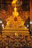 Раздумье позиции Будды Стоковая Фотография