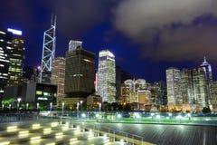 Район Гонконга финансовый стоковые изображения rf