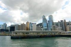 Район Гонконга центральный финансовый Стоковое Изображение