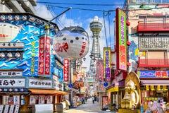 Район Осака Shinsekai Стоковое Изображение RF