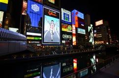 Район развлечений Dotonbori в Осака Японии Стоковые Фото