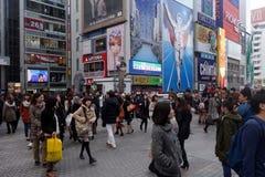 Район развлечений Dotonbori в Осака Японии Стоковое Изображение