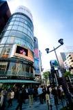 Район Ginza стоковое изображение rf