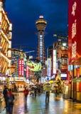 Район Shinsekai Осака Стоковое Фото