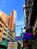 Рай покупок Гонконга - ¡ ©è ‰ 香港è'ç — © ‰ Žé£Ÿè'è'ç ¾ ƒç  ƒå  Œå ¼ ï стоковые изображения rf
