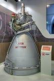 Ракетный двигатель Стоковая Фотография