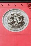 драконы Барельеф на стене виска Стоковое Изображение RF