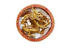 дракон золотистый Стоковая Фотография