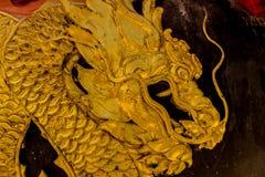 дракон золотистый Стоковые Фотографии RF