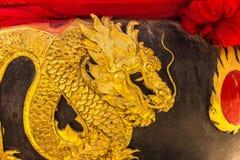 дракон золотистый Стоковое фото RF