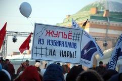 Ралли для справедливых избраний в России Стоковые Фото