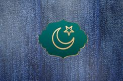 """Рамазан девятый месяц мусульман исламского календаря приветствует одно другое когда начало Рамазан путем говорить """"Рамазан Mubara иллюстрация вектора"""