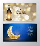 Рамазан Kareem, приветствуя предпосылку Стоковое Изображение RF