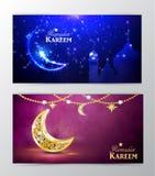 Рамазан Kareem, приветствуя предпосылку Стоковое Фото