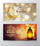 Рамазан Kareem, приветствуя предпосылку Стоковые Изображения