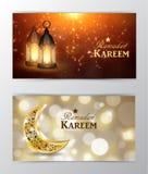 Рамазан Kareem, приветствуя предпосылку Стоковое Изображение