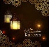 Рамазан Kareem, приветствуя предпосылку, eps 10 Стоковое Изображение RF