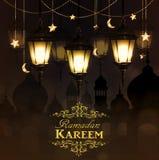 Рамазан Kareem, приветствуя предпосылку стоковые фото