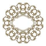 Рамка вектора золотая богато украшенная для вас сообщение Флористический орнамент с иллюстрация штока